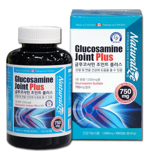 [네추럴라이즈]글루코사민 조인트 플러스 180캡슐