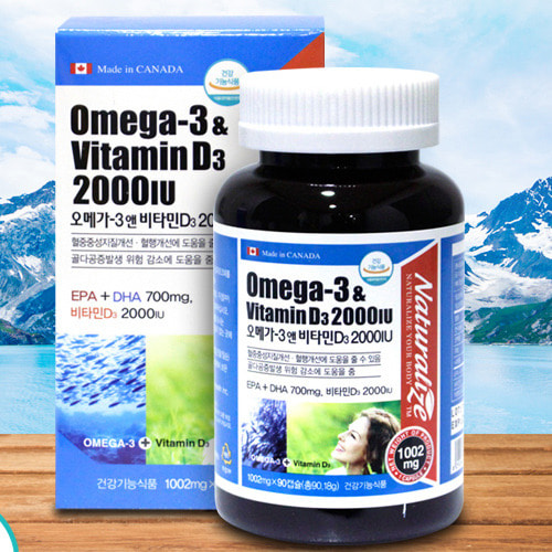 [네추럴라이즈]오메가3 & 비타민D2000IU 90캡슐