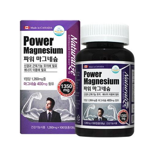 [네추럴라이즈]파워 마그네슘 100정