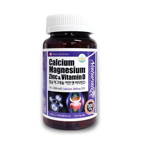 [네추럴라이즈]칼슘 마그네슘 아연 비타민D 120정